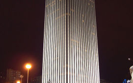 Torre_Picasso